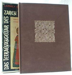 Bild des Verkäufers für Das Tetraevangeliar des Zaren Ivan Alexandar. Aus dem bulgarischen Manuskript übersetzt von Willi Brückner. zum Verkauf von AixLibris Antiquariat Klaus Schymiczek