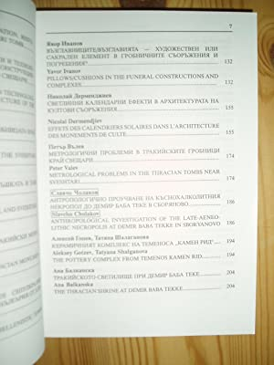Helis V: Getite- kultura i traditzii: Gergova, Diana; editor: [ Arheologiskeski Institut s Muzei, ...