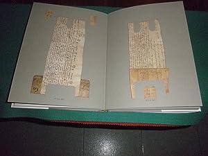 Documentos selectos para el estudio de los orígenes del romance en el reino de León. Siglos X XII. ...