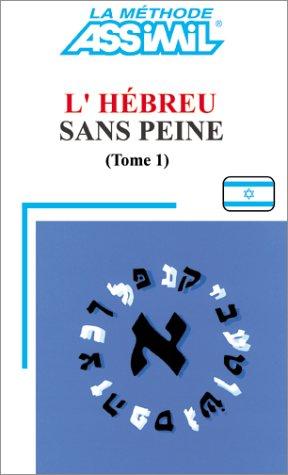 L'Hébreu sans peine, tome 1: Assimil - Collection