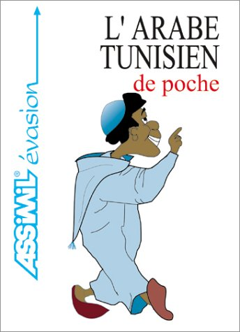 3135410007411: GUIDE POCHE TUNISIEN