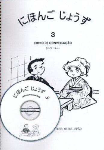 9780000000026: Materiales de construcción. Tomo 2: Cassette (ECU)