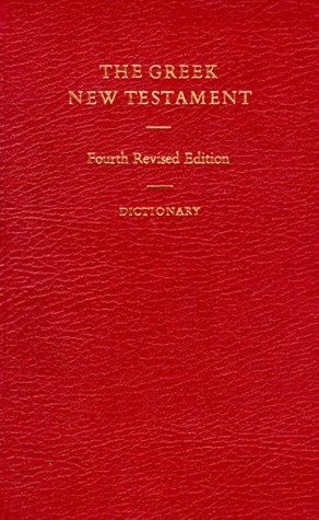 9780000190499: The Greek New Testament Dictionary
