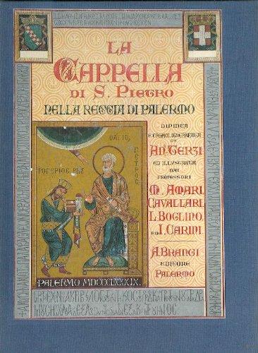 9780000991621: la cappella di s. pietro nella reggia di palermo