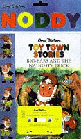 9780001007147: Toy Town Stories - Tubby Bear and the Decorating