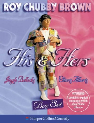 9780001057333: His and Hers Gift Set: Jingle Bxx!cks/Clitoris Allsorts (HarperCollins Audio Comedy)