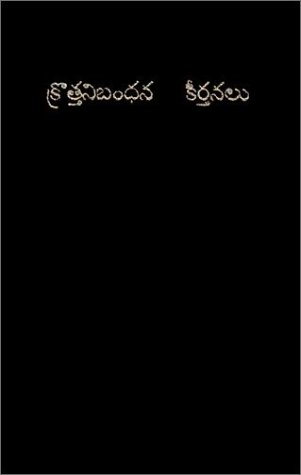 9780001474048: Telugu New Testament with Psalms