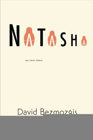 9780002005685: Natasha and Other Stories