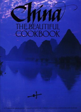 China The Beautiful Cookbook: Kevin Sinclair