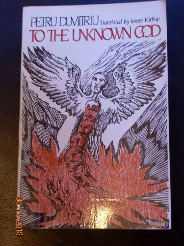 9780002163583: To the Unknown God