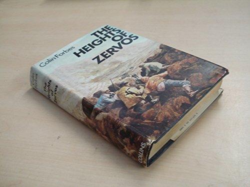 9780002213226: The Heights of Zervos