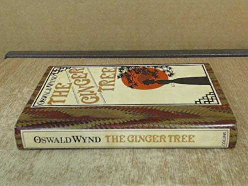 9780002222617: The ginger tree
