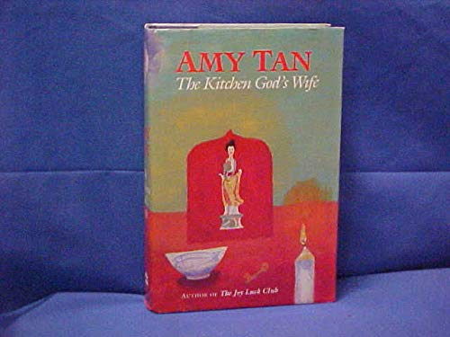The Kitchen God's Wife (0002237083) by TAN, Amy