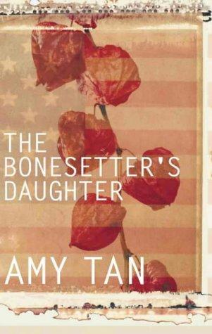 9780002254861: The Bonesetter's Daughter