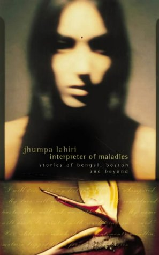 INTERPRETER OF MALADIES: Lahira, Jhumpa