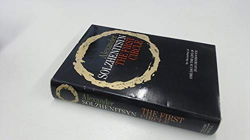 9780002612470: First Circle