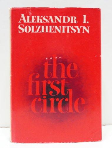 9780002612487: First Circle