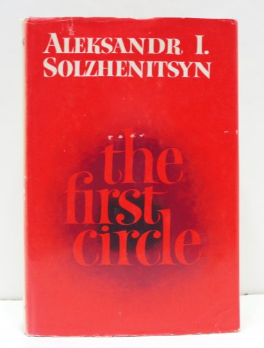 First Circle (Russian Edition) Solzhenitsyn, Aleksandr