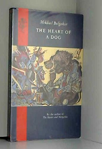 9780002713047: The Heart Of A Dog