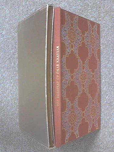 The Rubaiyat of Omar Khayyam (Khorassan Edition): Omar Khayyam; Fitzgerald,