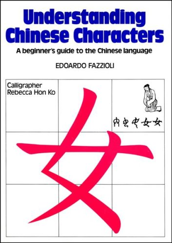 9780004123455: Understanding Chinese Characters: A Beginner's Guide to the Chinese Language