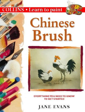 9780004133867: With a Chinese Brush (Collins Learn to Paint)