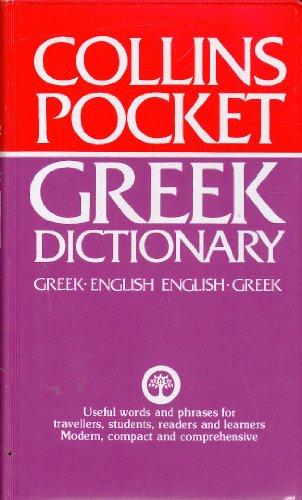 9780004332055: Greek Pocket Language Dictionary
