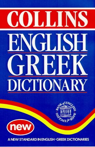 9780004333878: Collins English-Greek Dictionary