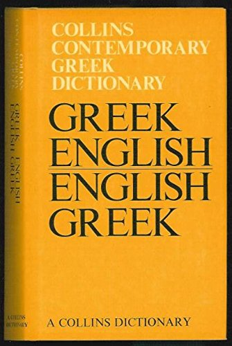 9780004334264: Collins Contemporary Greek Dictionary: Greek-English/English-Greek