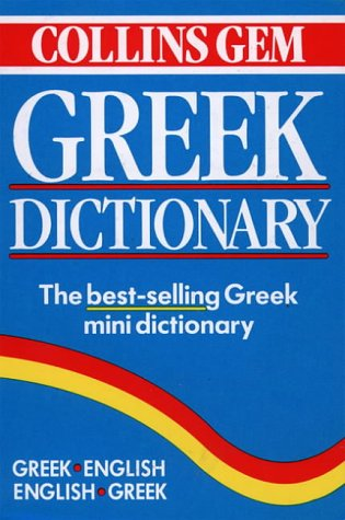 9780004585482: Gem Greek Dictionary (Collins Gems)