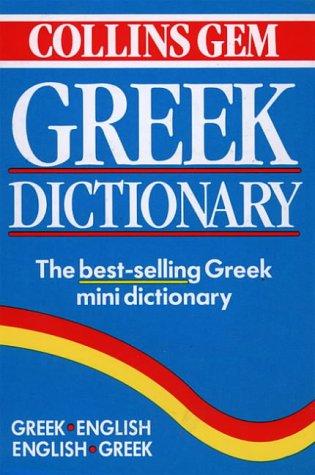 9780004585482: Collins Gem Greek (Collins Gems)