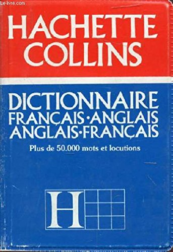 9780004586045: 'FRENCH-ENGLISH, ENGLISH-FRENCH DICTIONARY (GEM DICTIONARIES)'