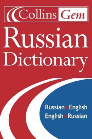 9780004586526: Collins Gem - Russian Dictionary (Collins Gems)