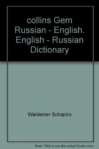 9780004586533: Russian-English, English-Russian Dictionary (Collins Gem Dictionary)
