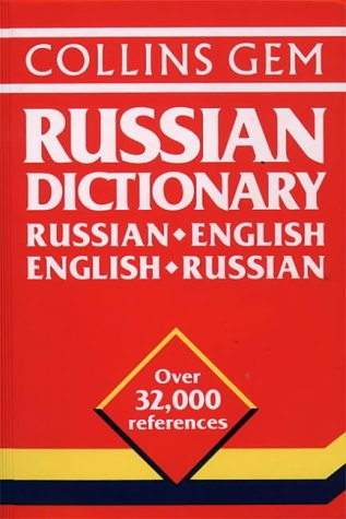 9780004586656: Collins Gem Russian Dictionary: Russian English English Russian (Gem Dictionaries)