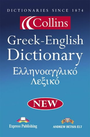 9780004707617: Collins Greek-English Dictionary