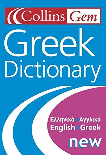 9780004722221: Greek Dictionary (Collins Gem)