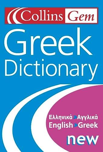 9780004722221: Collins Gem Greek Dictionary Grek, English English, Greek