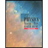 9780005592205: Physics : Algebra and Trigonometry - Textbook Only