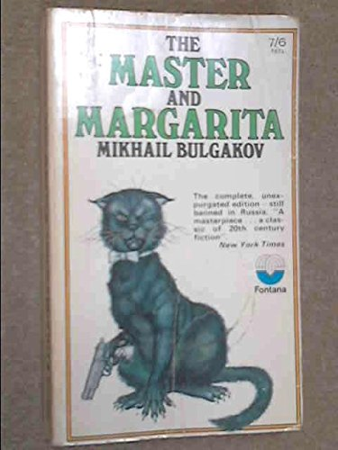 9780006118732: Master and Margarita
