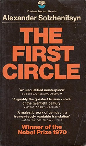 9780006122500: The First Circle (Fontana Modern Novels)