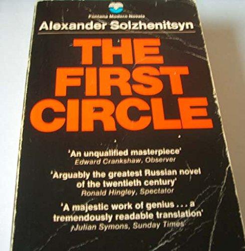 9780006122500: First Circle