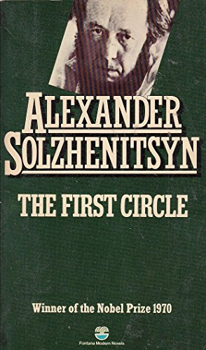 9780006136385: The First Circle