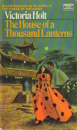 9780006139010: House of a Thousand Lanterns, The