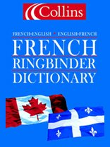 9780006395942: French Ringbinder Dictionary