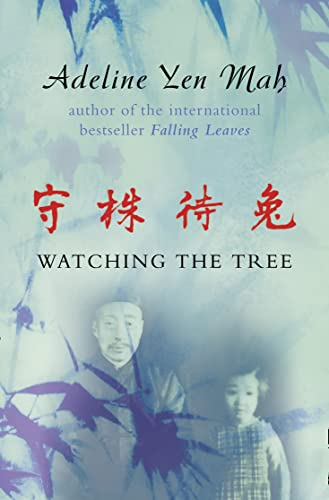 9780006531548: Watching the Tree: A Chinese Daughter Reflects on Happiness, Spiritual Beliefs and Universal Wisdom