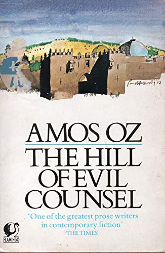 9780006541059: Hill of Evil Counsel (Flamingo)