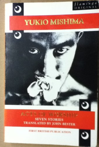 9780006544494: Acts of Worship: Seven Stories (Flamingo)