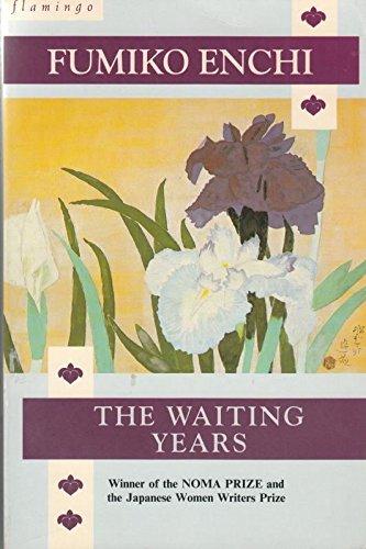 9780006544524: The Waiting Years (Flamingo)