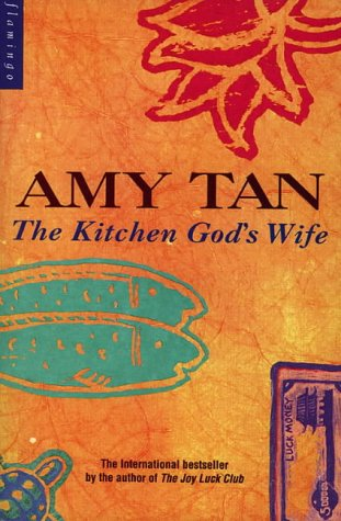 THE KITCHEN GOD'S WIFE (FLAMINGO) (0006545068) by AMY TAN